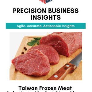 Taiwan Frozen Meat Substitute Market